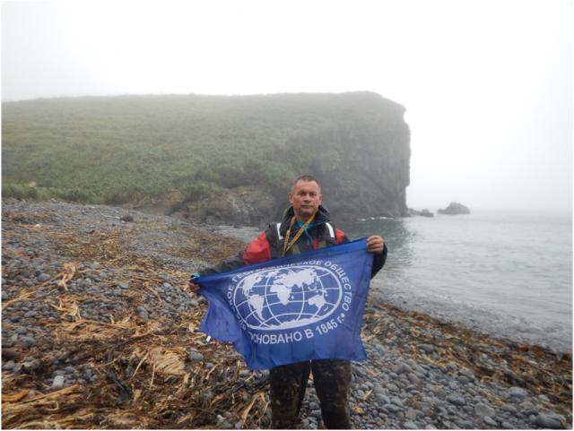 Экспедиция РГО на острове Зорге. 2016 год