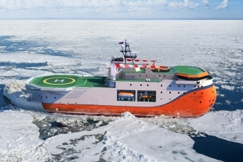 Платформа «Северный полюс»