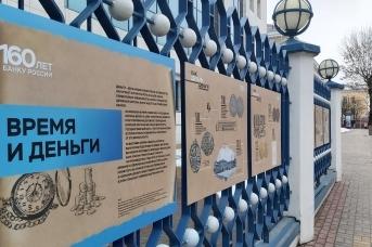 Уличная фотовыставка на тему «Время и деньги» открылась в центре Калуги