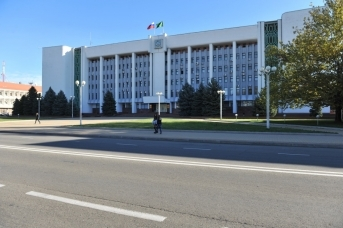 Дом правительства Республики Адыгея