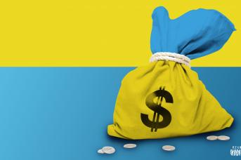 Украинский бюджет