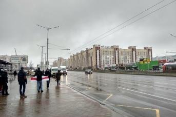 Протестующие . Минск. 29 ноября 2020