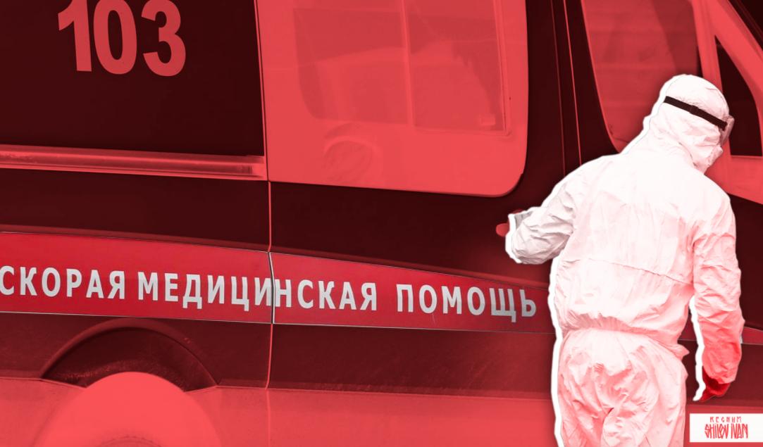 Коронавирус в России: уход пандемии, но не COVID-19 — все новости