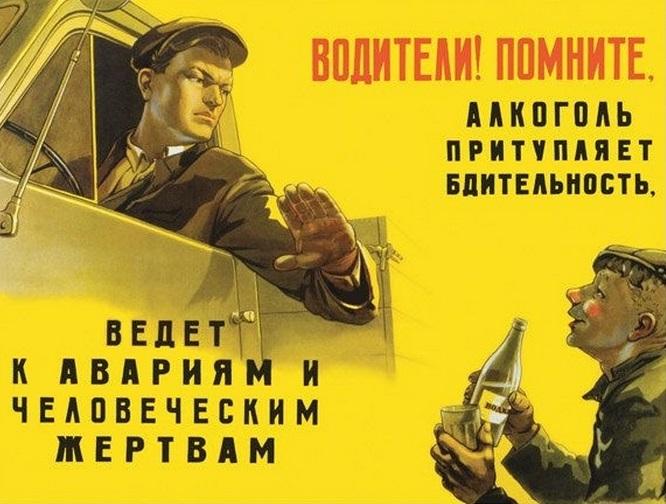 Чувашское УФАС заинтересовалось рекламой алкоголя с советскими плакатами