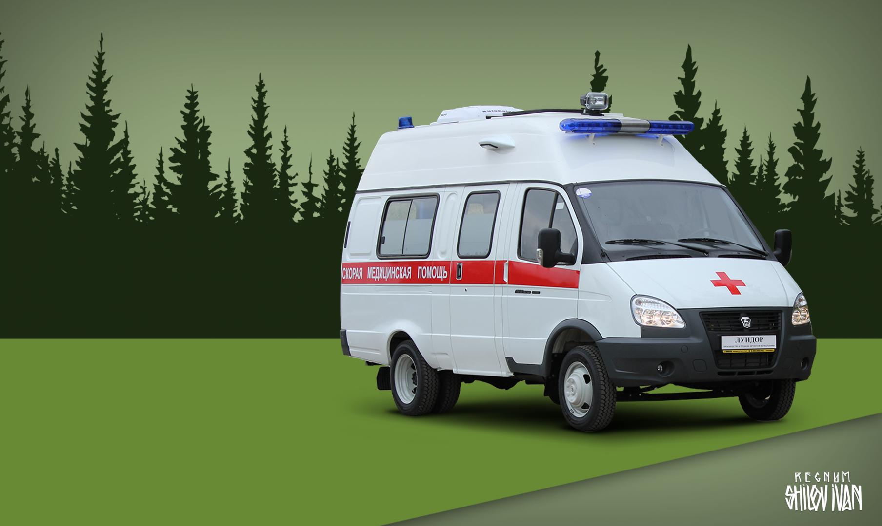 Скорая помощь в лизинг: объявлен автотендер на 1,3 млрд рублей