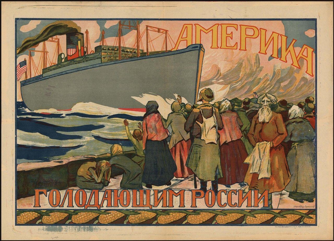 1921–1922 годы. Борьба с бандитизмом и голодом
