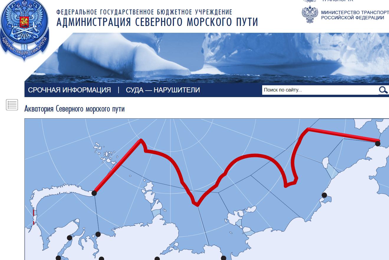 После «Свальбарда» вторжения в воды РФ «Джона Маккейна» следовало ожидать