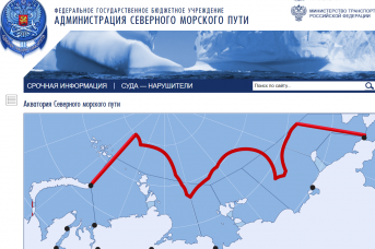 Карта границ акватории Севморпути на сайте его дирекции