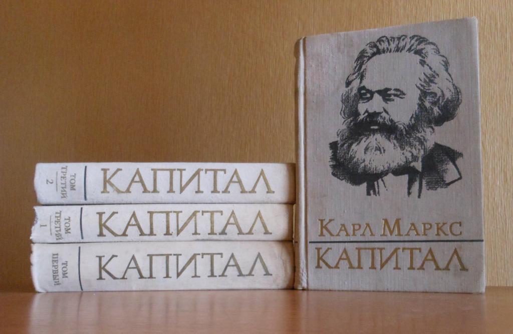 Вернётся ли Россия через 30 лет к социализму?