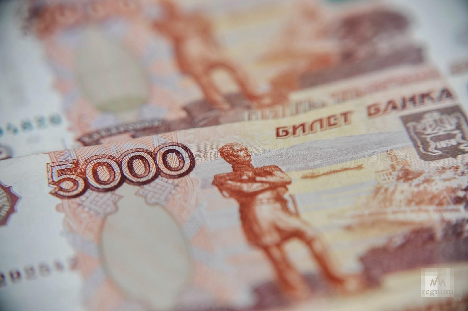 Граждан РФ начали уведомлять о праве на соцподдержку