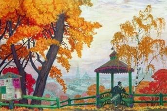 Борис Кустодиев. Осень над городом. 1915