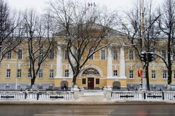 Администрация Костромы
