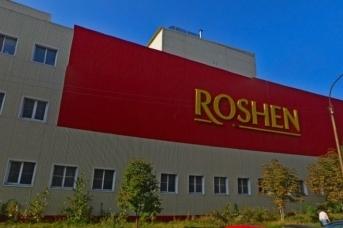 Кондитерская фабрика «Рошен». Липецк
