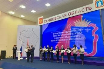 Тамбовская область: лучшие добровольцы награждены памятными медалями и грамотами