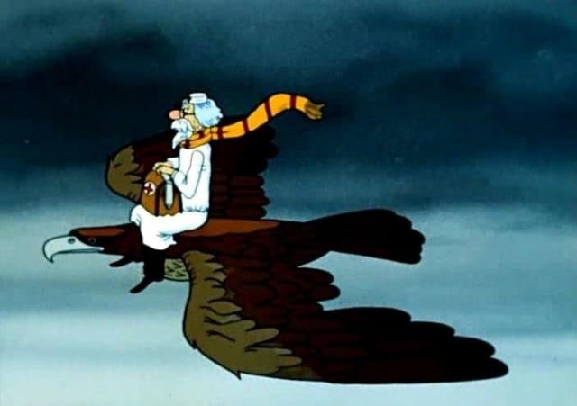 Доктор Айболит спешит спешит на помощь. Фрагмент мультфильма. Режиссёр Д. Черкасский
