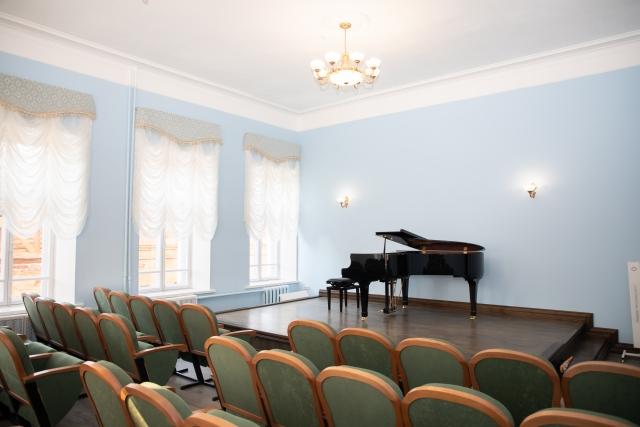 Малый концертный зал