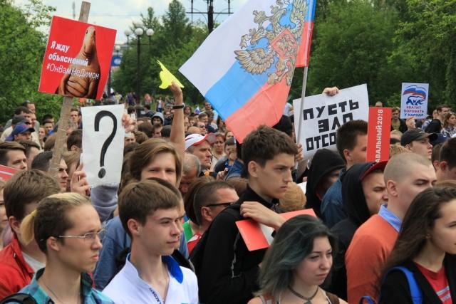 Красноярск. Митинг Навального 12.06.2017