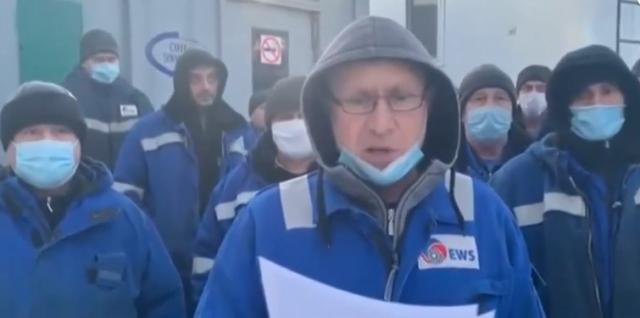 Цитата из видео. В Сургуте работники нефтесервисного предприятия пожаловались на полугодовую задержку зарплаты