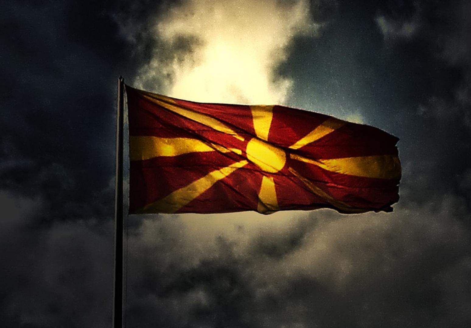 Болгария не сможет запретить македонский язык и македонский народ
