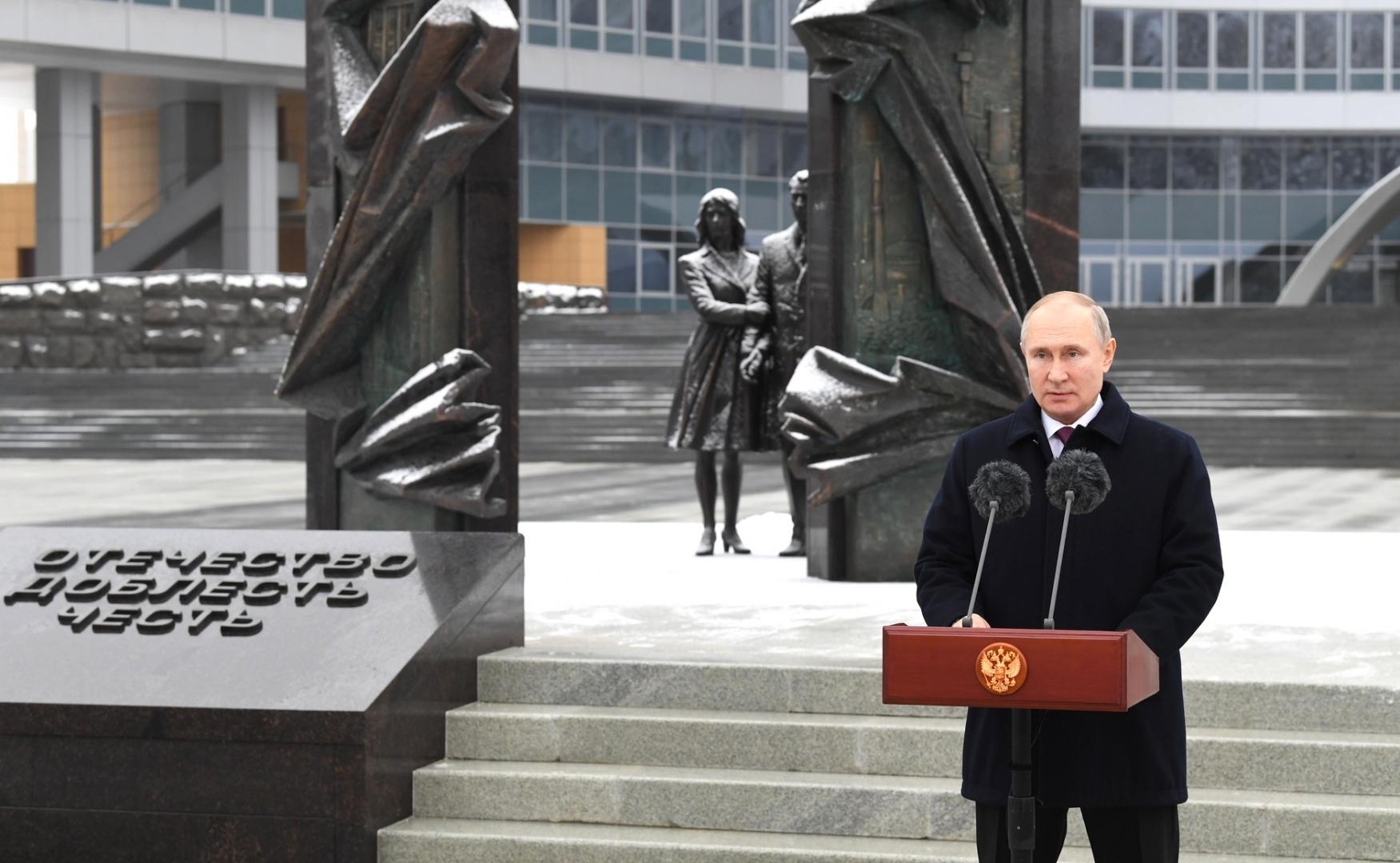Владимир Путин поздравил Службу внешней разведки со 100-летием