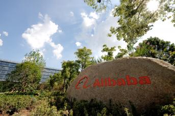 Логотип компании Alibaba