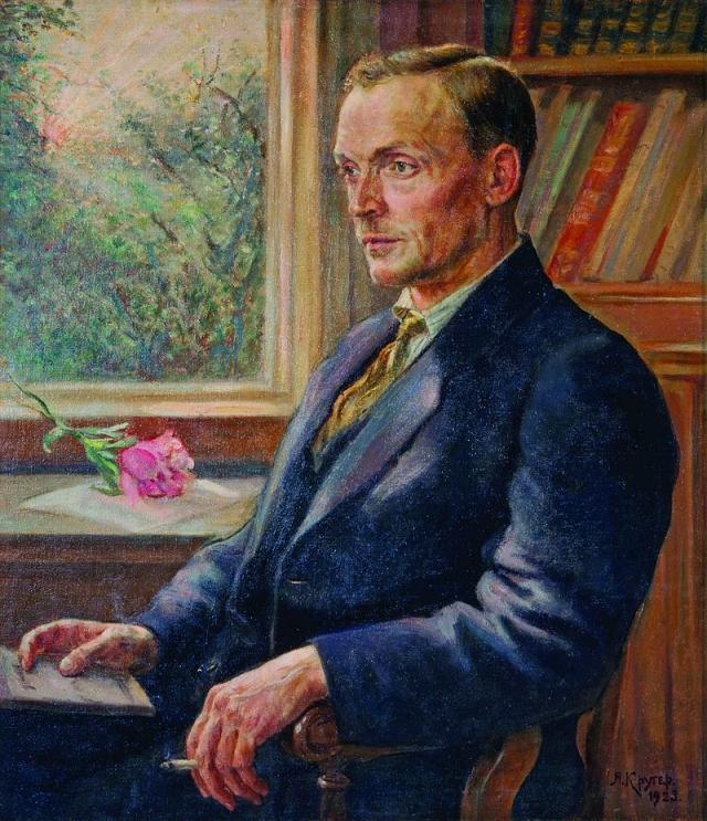 Яков Кругер. Портрет Янки Купалы. 1923