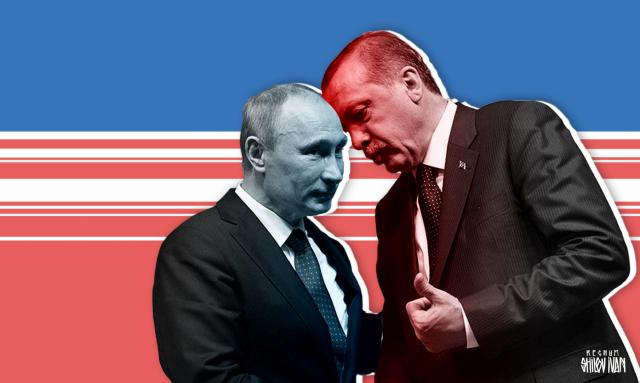 Почему Путин и Эрдоган стали хвалить друг друга - Станислав Тарасов - ИА  REGNUM