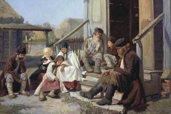 Николай Загорский. У земской больницы. 1880-е гг