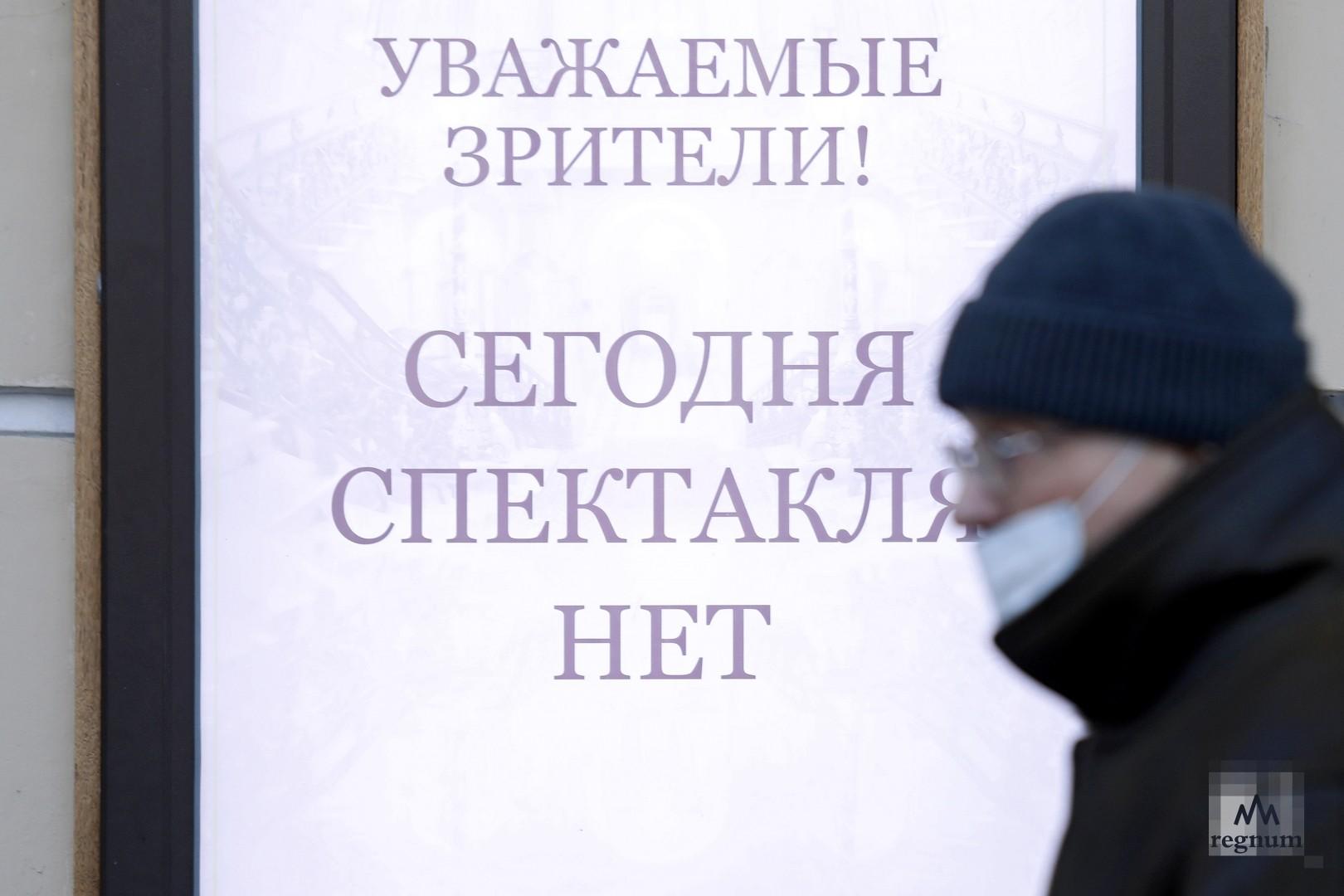В Петербурге резко ослабили ограничения для общепита и театров