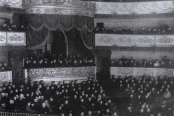 Зал Театра драмы им. Пушкина на спектакле Музкомедии