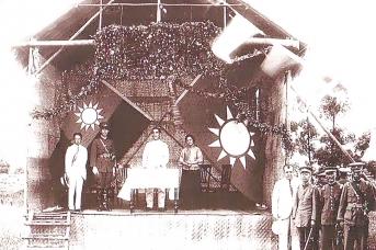 Церемония открытия Военной академии Вампу — кузницы китайских офицерских кадров, обучавшихся под руководством советских преподавателей. 16 июня 1924 года