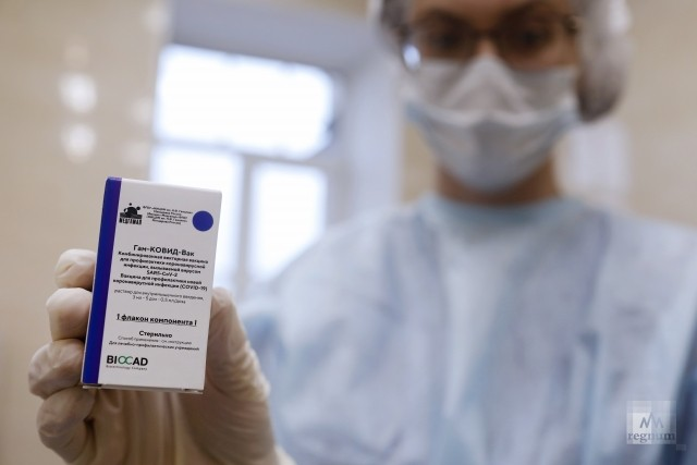 "Вакцина от коронавируса «Гам-КОВИД-Вак» (торговая марка «Спутник V"")"