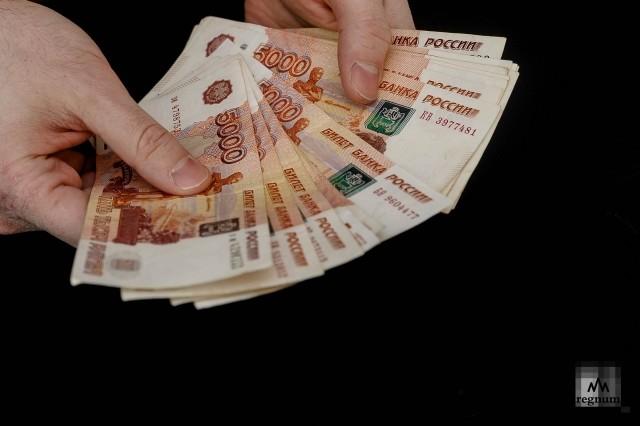 Граждане России назвали желаемый размер месячной зарплаты