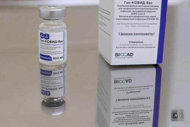 В Боливии зарегистрировали российскую вакцину от COVID-19