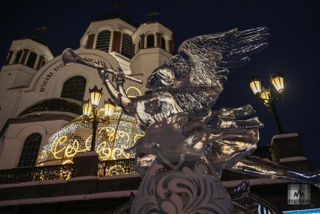 XV фестиваль-конкурс ледовых скульптур «Вифлеемская звезда»