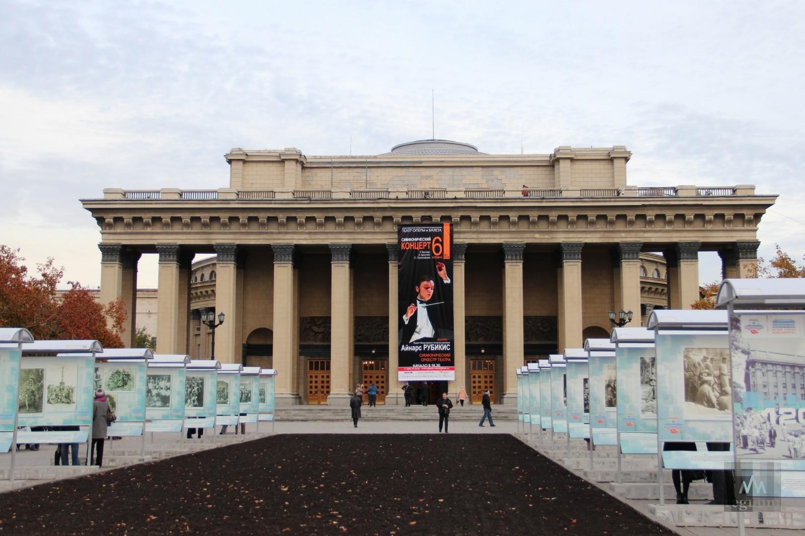 Новосибирский театр приостановил контракт с Ананиашвили из-за неуважения