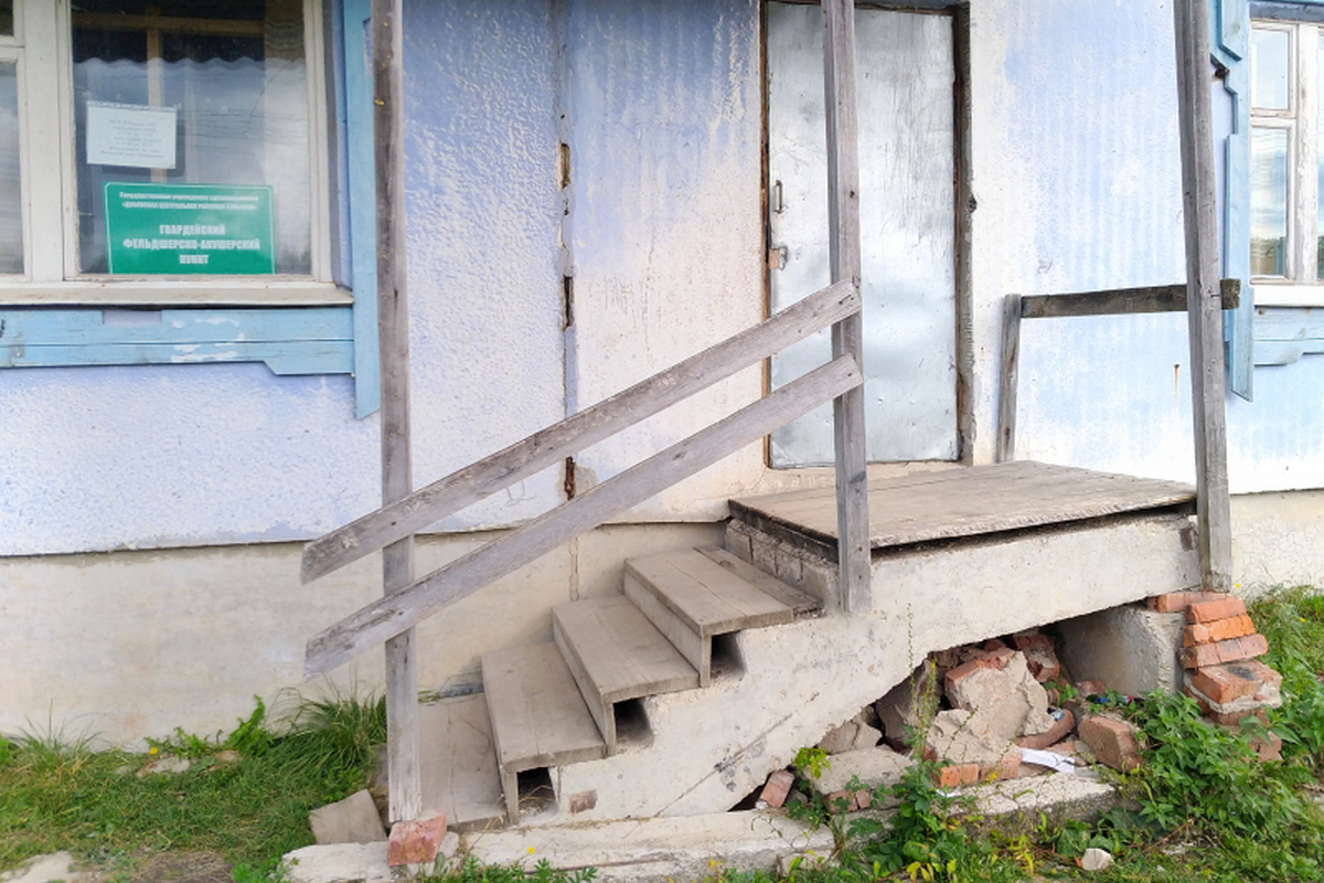Фельдшерско-акушерский пункт в Тульской области