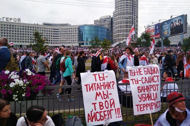Акции протеста в Минске после президентских выборов в Белоруссии