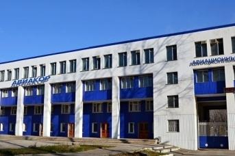 АО «Авиакор – авиационные заводы»