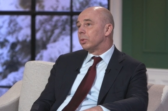 Министр финансов РФ Антон Силуанов на Гайдаровском форуме