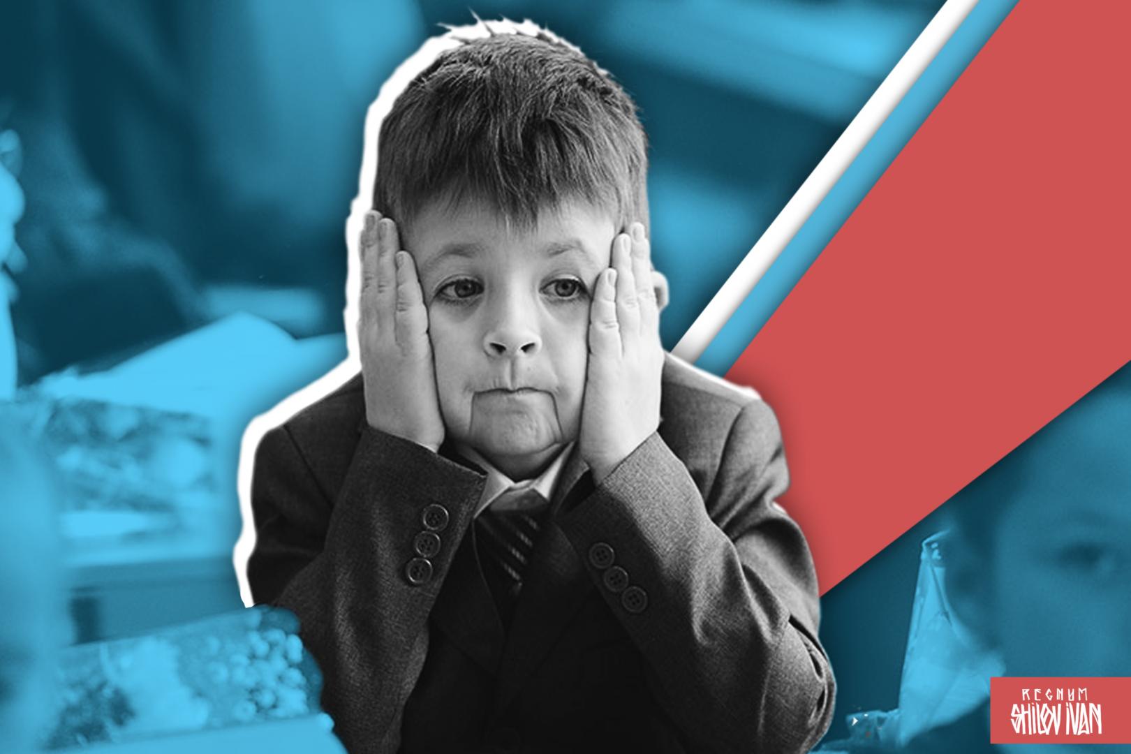 Гайдаровский форум приветствует развитие онлайн-школ