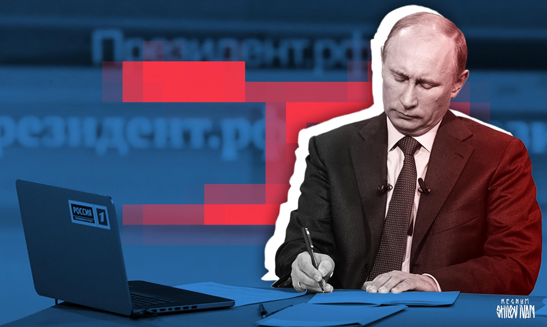 Путин поручил снять возрастные ограничения на льготные авиабилеты с ДФО