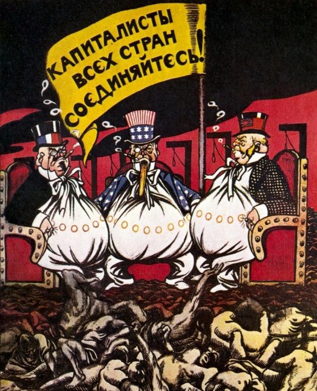 Виктор Дени. Капиталисты всех стран, соединяйтесь! 1920