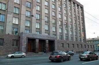 УФСБ России по г. Санкт-Петербургу и Ленинградской области