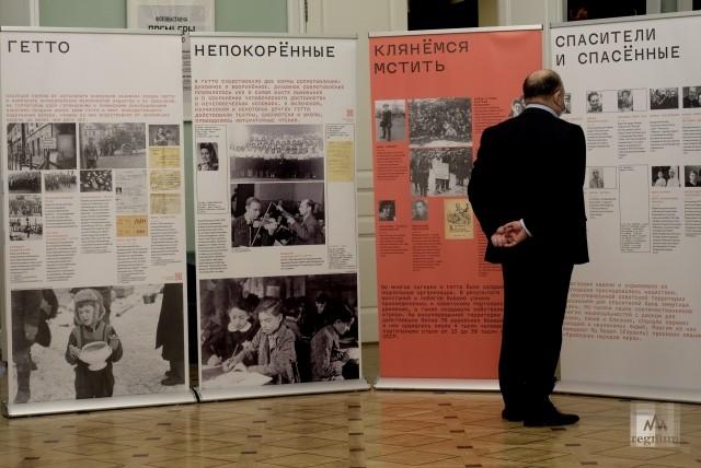 На выставке «Холокост, уничтожение, сопротивление»