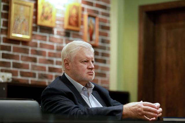 Миронов заявил об объединении с партией Прилепина и «Патриотами России»