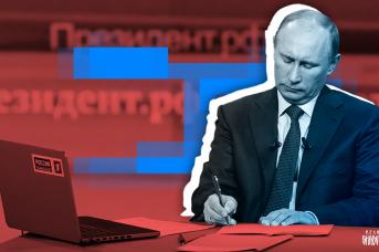 Президент России Владимир Путин. Иван Шилов (с) ИА REGNUM