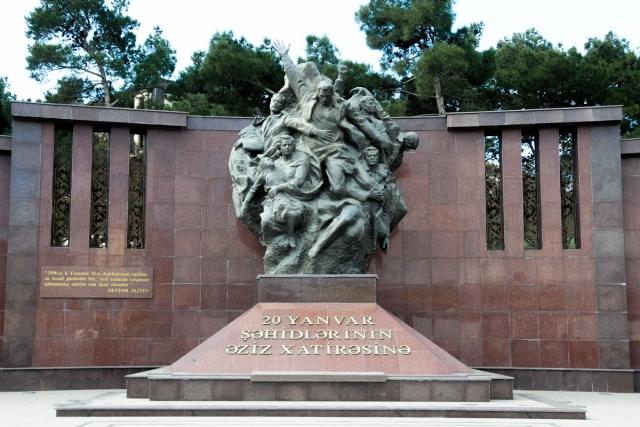 Мемориал в Баку, установленный в память о жертвах «Чёрного января»