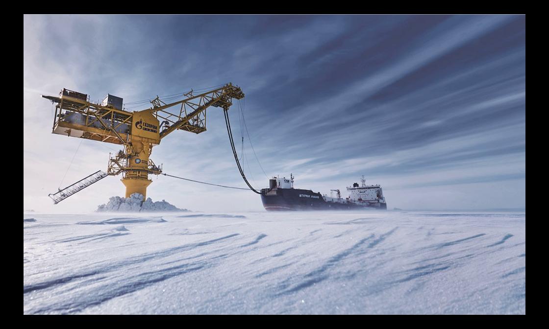 От «Ворот Арктики» по Северному морскому пути отправился тысячный танкер