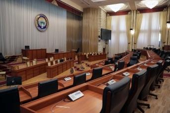 Зал заседаний Парламента Киргизии
